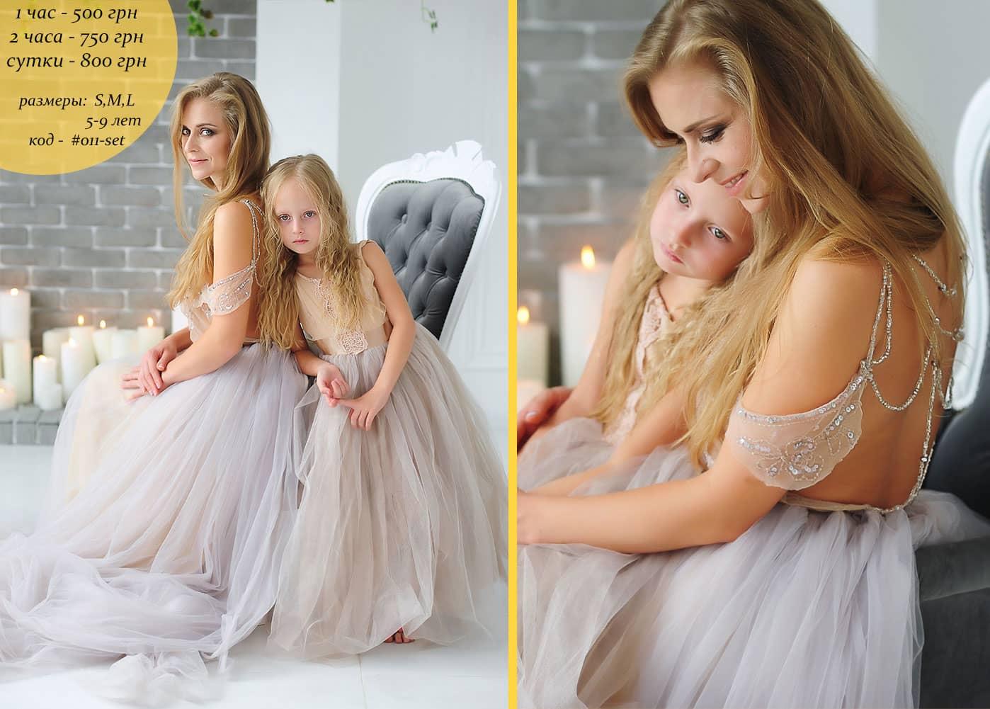 платья для фотосессий киев