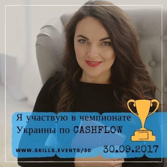 Наталья Партицкая